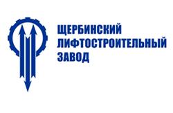 Щербинский ЛЗ
